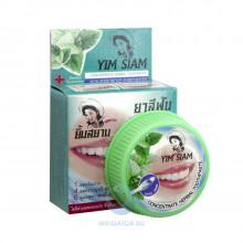 Зубная паста Twin Lotus YIM SIAM растительная, концентрированная, 25 мл в Краснодаре