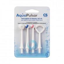 Насадки AquaPulsar AP-40 стандартные, 4 шт в Краснодаре