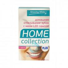 Система Amazing White Home Collection Plus отбеливающая в Краснодаре