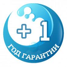 Дополнительная гарантия 1 год в Краснодаре