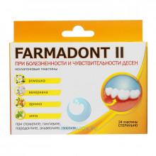 Пластины Farmadont II для десен в Краснодаре