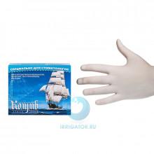 Перчатки смотровые латексные без талька (М) - 100 штук в Краснодаре