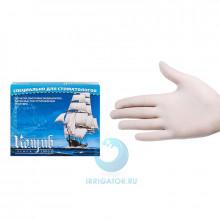 Перчатки смотровые латексные без талька (S) - 100 шт в Краснодаре