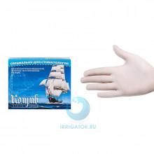 Перчатки смотровые латексные без талька (XS) - 100 шт в Краснодаре