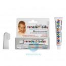 Зубная паста Nenedent Baby для первых зубов, 50 мл в Краснодаре