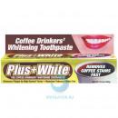 Plus White Coffee Drinkers для любителей кофе и чая зубная паста 100 мл в Краснодаре