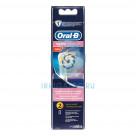 Насадки Braun Oral-B Sensi Ultra Thin, 2 шт в Краснодаре