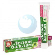 Зубная паста Лесной бальзам для чувствительных зубов и десен, 75 мл в Краснодаре