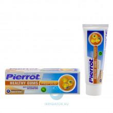 Pierrot Propolis зубная паста-гель 75 мл в Краснодаре