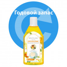 Годовой запас бальзама Revyline Прополис в Краснодаре
